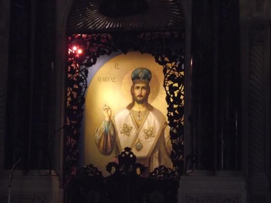 Sf Ioan Rusul I